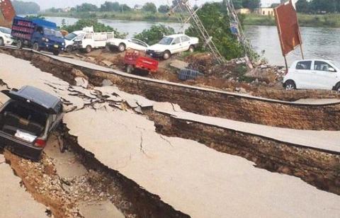 چیئرمین پی پی پی نے زلزلے سے تباہی پر رنج و غم کا اظہار کیا۔