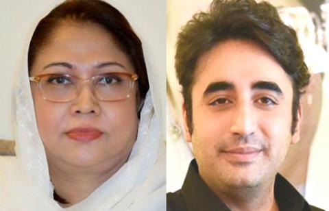 پاکستان پیپلز پارٹی شعبہ خواتین کی مرکزی صدر و رکنِ سندھ اسمبلی فریال تالپور سے خاندان کے افراد اور ان کے وکلاء نے اڈیالا جیل میں ملاقات کی
