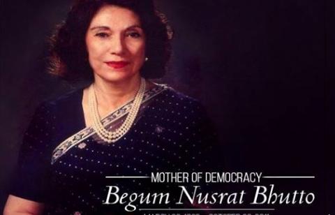 پاکستان پیپلز پارٹی کے چیئرمین بلاول بھٹو زرداری نے مادرِ جمہوریت بیگم نصرت بھٹو کو ان کی آٹھویں برسی کے موقعے پر شاندار الفاظ میں خراج عقیدت پیش کرتے ہوئے کہا ہے