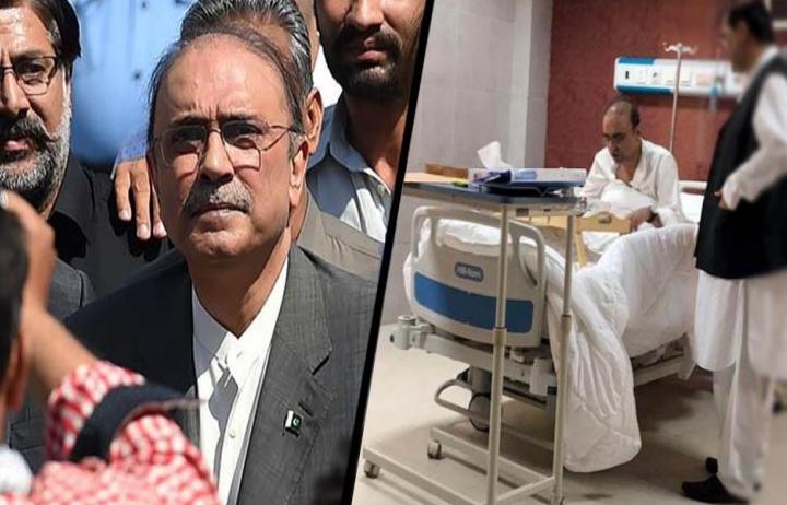 پاکستان پیپلز پارٹی نے پمز ہسپتال میں زیر علاج سابق صدر آصف زرداری کی بگڑتی صحت پر تشویش کا اظہار کیا ہے