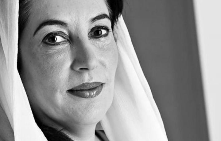 پاکستان پیپلزپارٹی کے چیئرمین بلاول بھٹو زرداری کے ترجمان سینیٹر مصطفی نواز کھوکھر نے کہا ہے