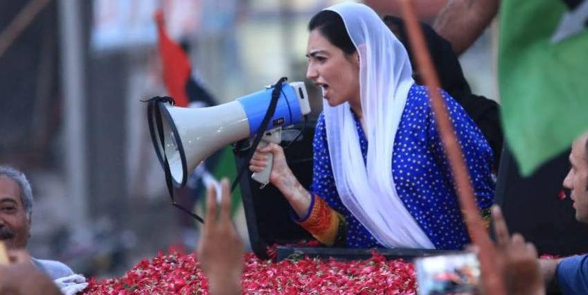 محترمہ آصفہ بھٹو زرداری نے قوم کو پاکستان پیپلزپارٹی کے 53ویں یوم تاسیس کے موقع پر مبارکباد دیتے ہوئے کہا ہے کہ سلیکٹڈ حکومت کو یہ غلط فہمی ہے